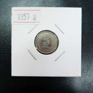 1957 Malaya And British Borneo 5 Cents