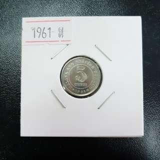 1961 Malaya And British Borneo 5 Cents