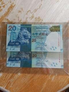 香港纸幣 2013年滙豐銀行20元KQ515333, 444全新UNC