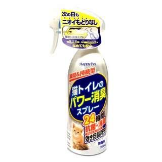 Happy Pet Antibacterial & Deodorizing Non Scented Spray 300ml