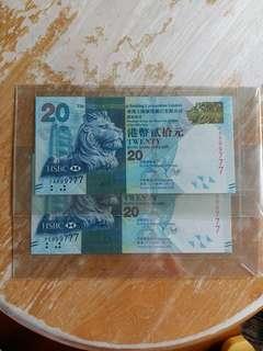 香港纸幣 2014年滙豐銀行20元PA899777, PE899777全新UNC 100日元