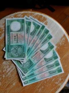 香港纸幣1992年10元10 連號 NC983681~690新UNC