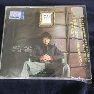 光良 光芒 CD (全新未拆封)