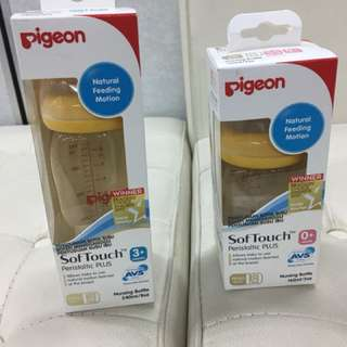 Pigeon PPSU Bottle New