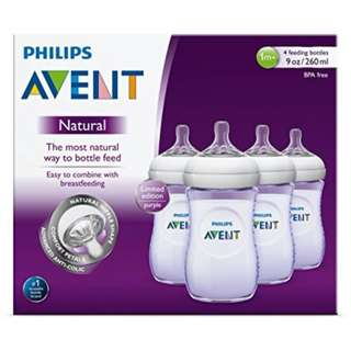 Brand New Avent Natural Bottle 260ml - purple color