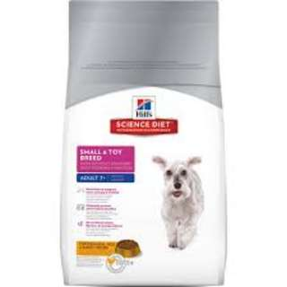 Science Diet Mature Small & Toy Chicken Meal Rice & Barley 15.5lb