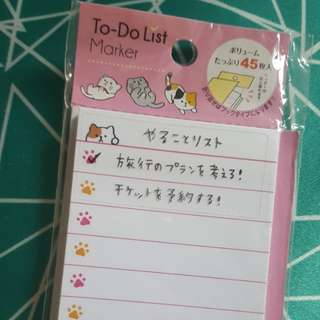 To do list maker (japanese)