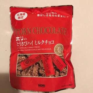 🌽 Corn Chocolate 🍫