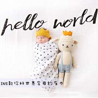 歐美INS款你好世界helloworld字母寶寶嬰兒新生兒纱布巾蓋毯拍照攝影紀念紀錄背景布空調毯浴巾包裹布