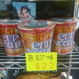 日本日清魚翅味杯麵