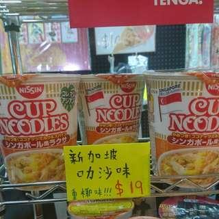 日本日清新加坡叻沙味杯麵