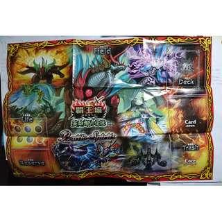 絕版戰鬥版圖 BS card battle spirits