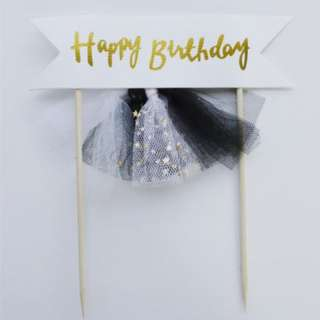 Happy Birthday Unicorn Banner Tutu Cake Topper – Black