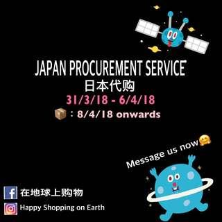 🇯🇵JAPAN PROCUREMENT SERVICE 日本代購
