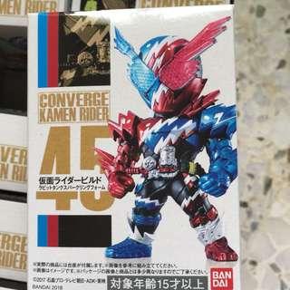 Converge Kamen Rider Build Rabbit Tank Sparkling