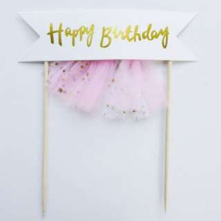 Happy Birthday Unicorn Banner Tutu Cake Topper – Pink