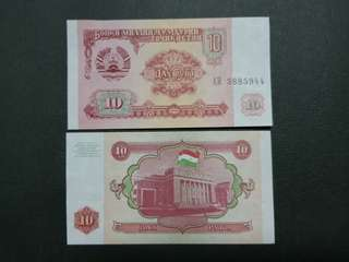 Tajikistan 10 Rubbles 🇹🇯 !!!