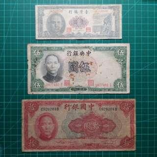 1936-61 中華民國鈔票三枚