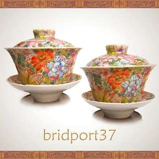 Pair of Chinese Mille Fleur Lidded Bowl & Saucer circa 1920