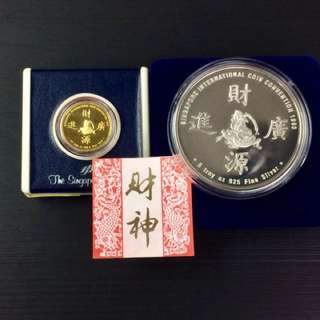 Singapore international coin conventions 1993 5-oz Silver and 1/2-oz gold mintage 500-pcs with -Box,Cert - No-080.