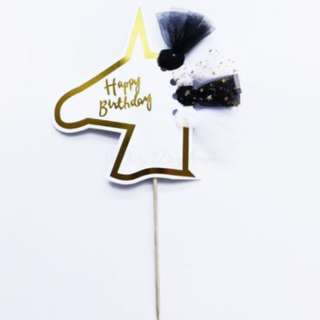 Happy Birthday Unicorn Head Tutu Cake Topper – Black