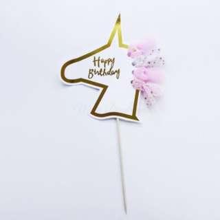 Happy Birthday Unicorn Head Tutu Cake Topper – Pink