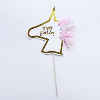Happy Birthday Unicorn Head Tutu Cake Topper – Pink