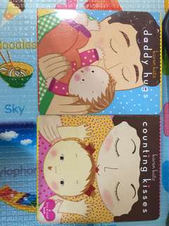 Board book by Karen Katz : Daddy Hug & Counting Kisses