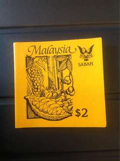 Malaysia Sabah Booklet 4V X 5c, 10c 15c & 20c Mint Agro based products
