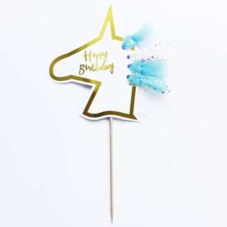 Happy Birthday Unicorn Head Tutu Cake Topper – Blue