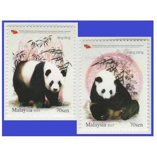 Malaysia 2015 International Cooperative Project on Giant Panda Conservation 2V Mint MNH