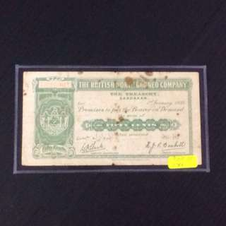 The British north Borneo company 50-cents 1938 condition-GF.