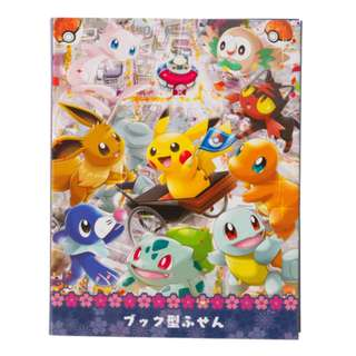 Pokemon Center TOKYO DX Exclusive Pikachu Letter set with message card (Pre-Order)
