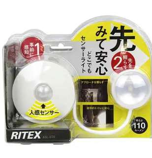 BUY1, TAKE1 Safety Sensor LED Light from Japan