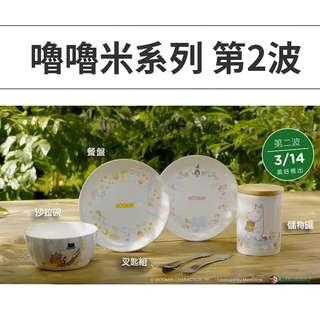 FamilyMart 姆明叉匙組, 碟, 沙拉碗及儲物罐 (台灣直送)