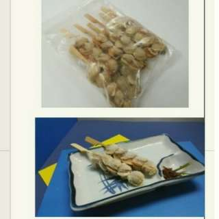 扇貝串燒$40/10串