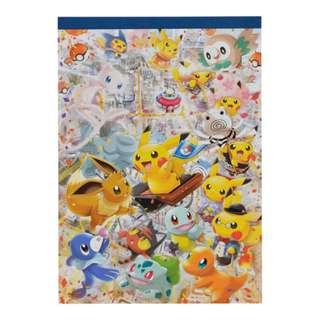 Pokemon Center TOKYO DX Exclusive Pikachu Memo Pad (Pre-Order)