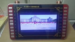 """8""""屏 多功能DVD 視頻播放器"""