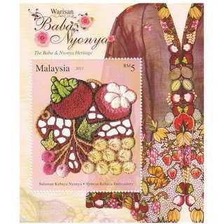 Malaysia 2013 The Baba & Nyonya Heritage Miniature Sheet Mint MNH