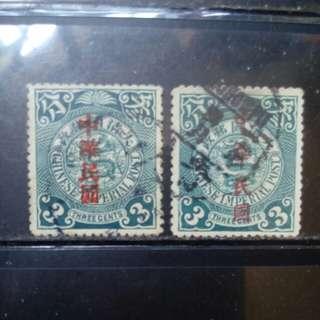 [lapyip1230] 大清帝國-中華民國加蓋票 1912年 三分 上海仿宋體 / 倫敦楷書 一對