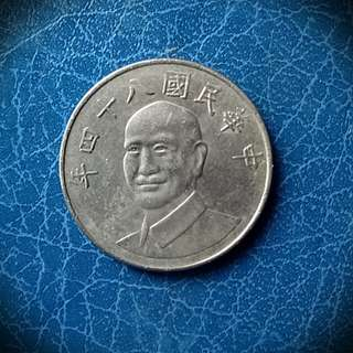 Taiwan,10 Yuan,Foreign Collectible Coin