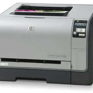 HP Color LaserJet CP1515n - printer - color - laser Series - 4 color - black 96% full - no box - powerful printer - smooth image