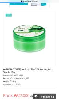 The Faceshop Jeju Aloe soothing get 99% 300ml tub