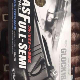 Marui glock g18c gbb airsoft