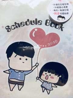 大大與小妹 schedule book