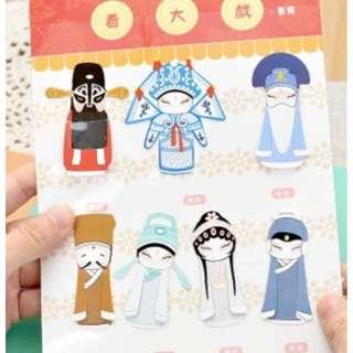 Chinese Opera Bookmark