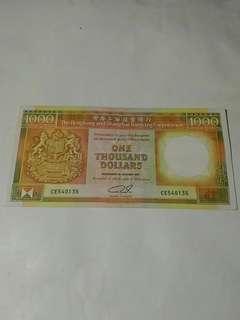 1991年 一千元 $1000 匯豐 紙幣