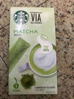 Starbucks Matcha Green Tea