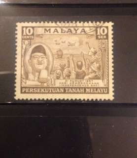 Malayan Federation 1957 Independence Day 1V Used SG5