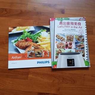 Air fryer recipe books
